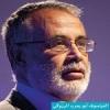 Abou Yaareb thumbnail
