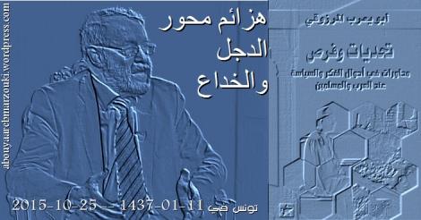 wpid-fb_img_1425908597217.jpg