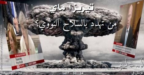 https://abouyaarebmarzouki.files.wordpress.com/2016/07/d8aad98ad8b1d98ad8b2d8a7-d985d8a7d98a.jpg